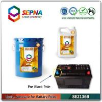 Buy cheap Black Epoxy Adhesive For Batteries from wholesalers