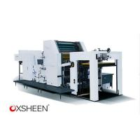 YP2B1K Two Color Sheet Fed Offset Printing Machine
