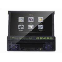 China 7.5 inch 1 Din Car DVD Player XC-505 on sale