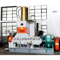 75L New Type Rubber Plastic Internal Mixer Equipment