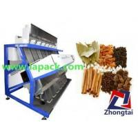 Buy cheap Condiments Color Sorter product