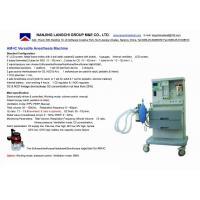 Buy cheap Versatile Anesthesia Machine AM-IC from wholesalers
