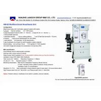 Buy cheap Multifunctional Anesthesia Unit AM-62 from wholesalers