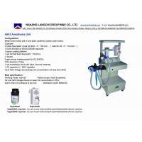 Buy cheap Anesthesia Unit AM-2 from wholesalers