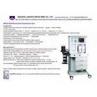 Buy cheap Multifunctional Anesthesia Unit AM-52 from wholesalers