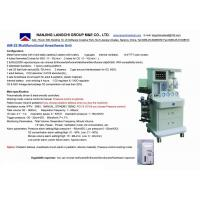 Buy cheap Multifunctional Anesthesia Unit AM-22 from wholesalers
