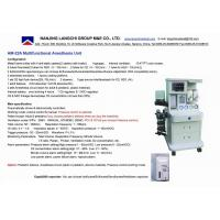 Buy cheap Multifunctional Anesthesia Unit AM-22A from wholesalers