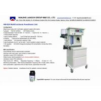 Buy cheap Multifunctional Anesthesia Unit AM-82A from wholesalers