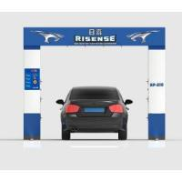Buy cheap Rollover Touchless Car Wash Machine product