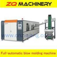Buy cheap high quality&factory price,spice jars stretch blow molding machinery product