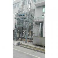 Buy cheap Cement Limestone Crushing Dust Dedusting Bag Filter Made From 100% Polyester product