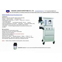 Buy cheap Multifunctional Anesthesia Unit AM-82 from wholesalers