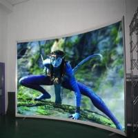 China 3D Acoustic Transparent Screen on sale