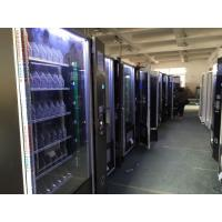 Buy cheap Refrigerated distilled water Combination Vending Machine Automated Merchandiser product