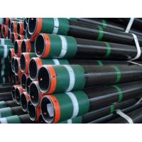 Buy cheap Oil field fire equipment Tubing product