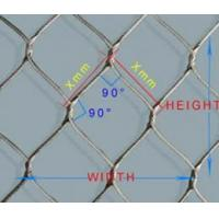 Buy cheap Stainless Steel Rope Mesh from wholesalers