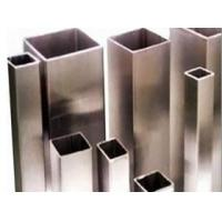 Buy cheap Square Tubes from wholesalers