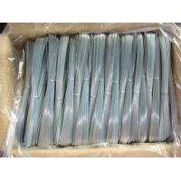 Buy cheap U Type Wire from wholesalers