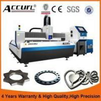 China High Accuracy 0-3mm Thin Metal Sheet Fiber Laser Cutting Machine With 3 Years Warranty on sale
