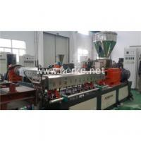 Buy cheap ABS high concentration color masterbatch air-cooling strands extruder product