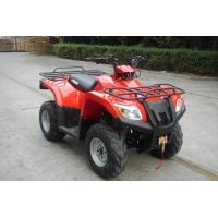 Buy cheap ATV 250CC ATV 250CC product