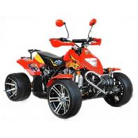 Buy cheap ATV 250CC product