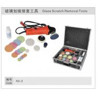 China K2-2 Glass Scratch Removal Tools on sale