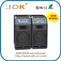 Buy cheap WAS-122 speaker single horn more than 8 inch product