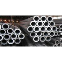 Buy cheap 1.6511 36CrNiMo4 4340 EN24 817M40 SNCM439 Alloy Steel Tubes for Mechanical Purpose from wholesalers