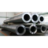 Buy cheap Hot Rolled Carbon Steel Tube for Mechanical Purpose from wholesalers