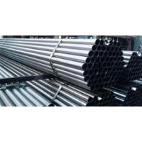 Buy cheap Carbon Steel Cold Drawn Welded Tube (DOM Tube) from wholesalers