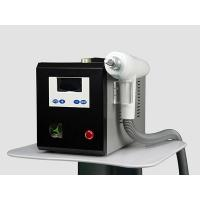 Buy cheap Q-Switched ND: YAG Laser System (for tattoo removal) product