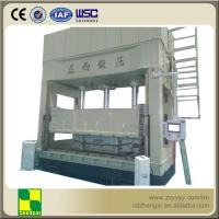 Buy cheap H Frame hydraulic press Auto Parts Hydraulic Press Machines product