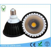 Buy cheap COB Par20 Par30 Par38 LED 5W to 20W from wholesalers