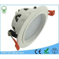 Buy cheap 6 Inch led down light 24W from wholesalers