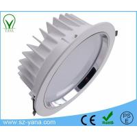 Buy cheap 10 Inch Fog-proof 30W ceiling downlight fixture from wholesalers