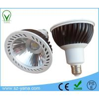Buy cheap E27 E27 COB LED par20 par30 Par38 light led from wholesalers