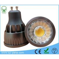Buy cheap GU10 GU5.3 MR16 E27 3-9W Spotlight from wholesalers