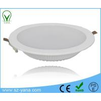 Buy cheap 8 Inch 24W round led recessed light from wholesalers