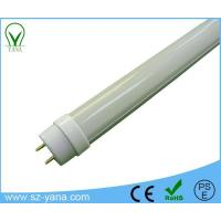 Buy cheap T8 Food lighting LED tube from wholesalers
