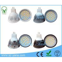 Buy cheap Dimmable mr16 gu5.3 e27 gu10 3w 4w 5w led spot light from wholesalers