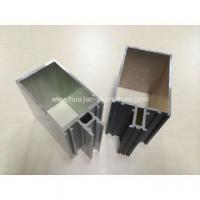 Buy cheap Aluminum Profile for Curtain Wall product