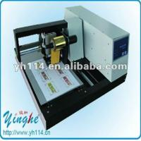 China large format digital foil stamping machine with resolution 300*600DPI on sale