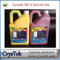 Buy cheap Icontek SK4 solvent ink (New Gallon) product
