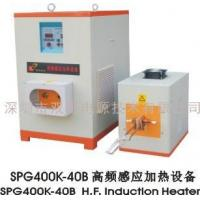 China SPG400K-40B high frequency induction heater wholesale