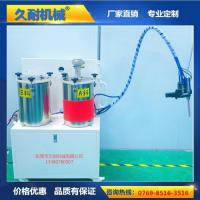Buy cheap Two-component PU precision plastic irrigation machines product
