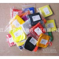 Buy cheap Color Masterbatch product