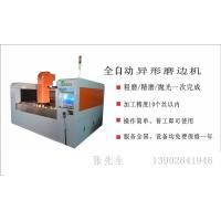 China Automatic glass contour milling machine processing center on sale