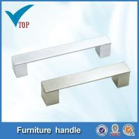 Buy cheap Aluminum oriental cabinet handle and knobs product