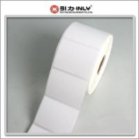 China Zebra label 2.25x1.25 inch 750 pcs/roll on sale